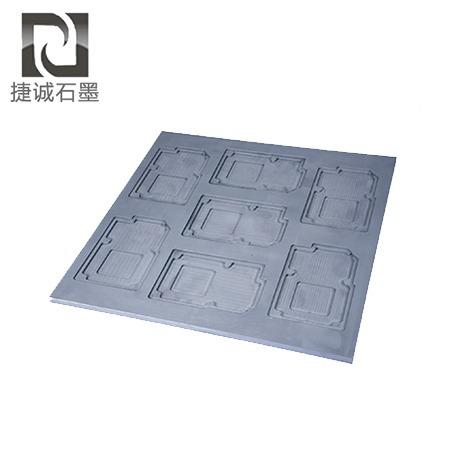 VC硬焊石墨治具