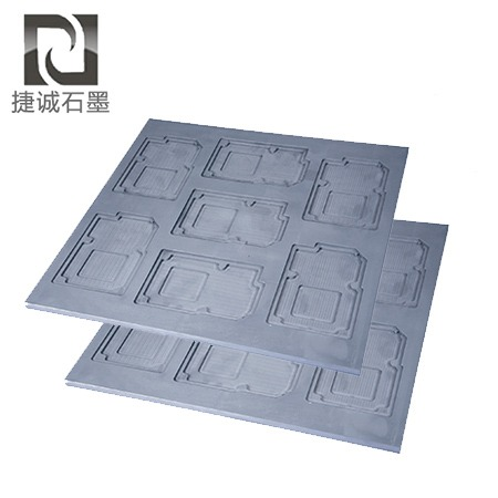 VC散热石墨模具
