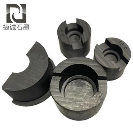 金属焊接石墨治具