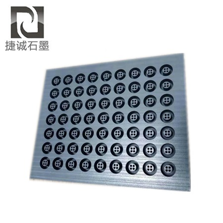 CDS碳盘石墨模具加工件